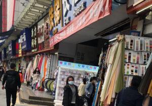 広州 市場